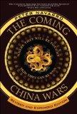 The Coming China War...