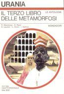 Il terzo libro delle metamorfosi