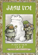 Frog and Toad All Ye...
