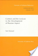 Context and the Lexicon in the Development of Russian Aspect