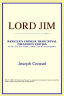 Lord Jim (Webster's Chinese-Simplified Thesaurus Edition)