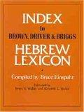 Index To Brown Driver and Briggs Hebrew Lexicon