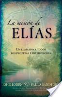 La misión de Elías