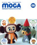 MOCA―Method of characters & artists