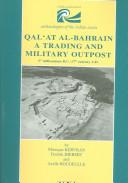 Qalʻat al-Bahrain
