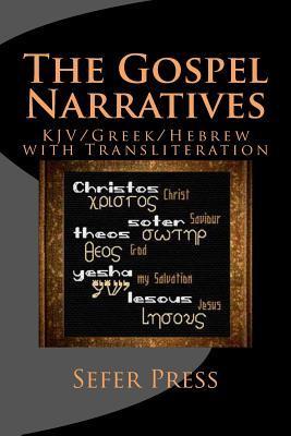The Gospel Narratives