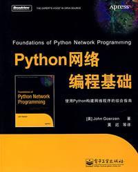 Python网络编程�...