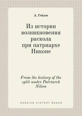 From the History of the Split Under Patriarch Nikon