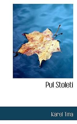 Pul Stoleti