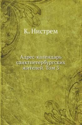 Adres-Kalendar' Sanktpeterburgskih Zhitelej. Tom 3