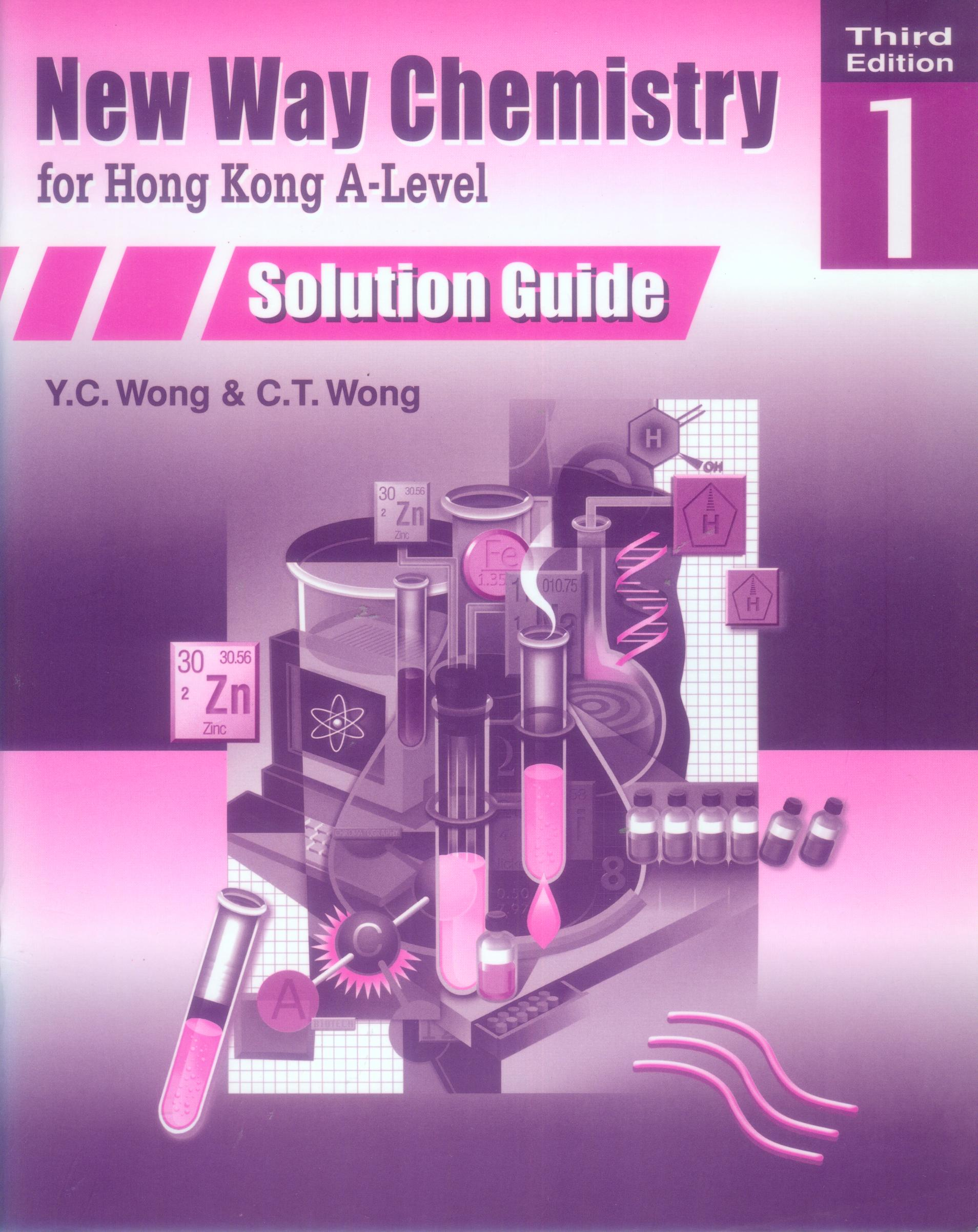 New Way Chemistry for HK A-Level Vol.1, 3/e