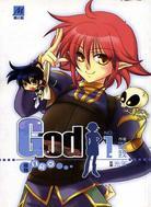 GOD no.1