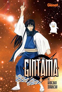 Gintama #6