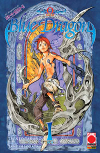 Blue Dragon vol. 01
