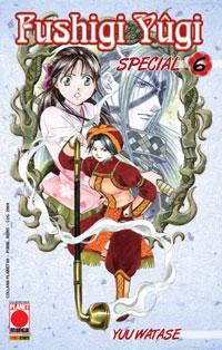 Fushigi Yugi Special Vol. 06