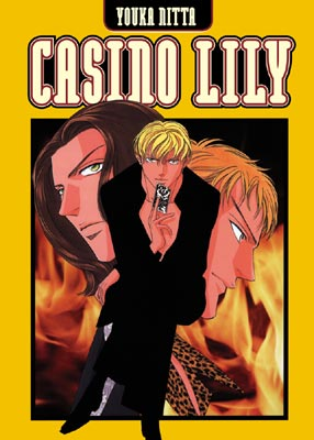 Casino Lily