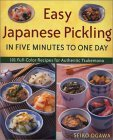 Easy Japanese Pickling in Five Minutes to One Day