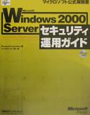 Microsoft Windows200...