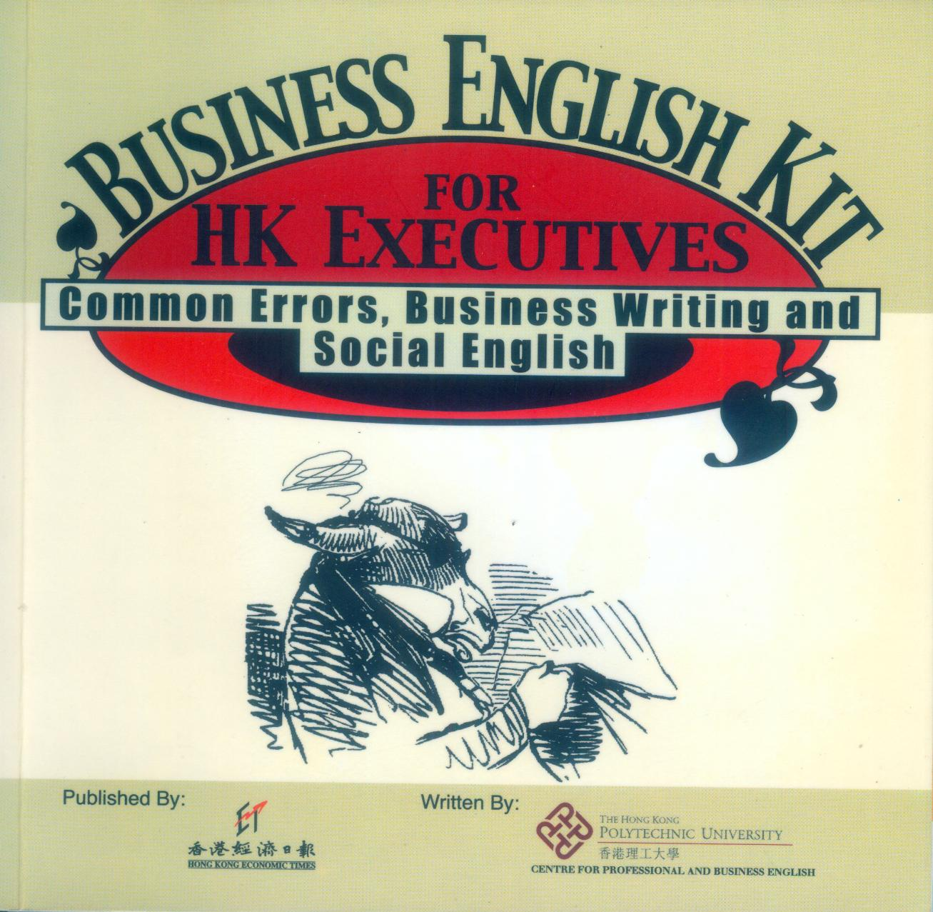 Business English Kit for HK Executives (w/Audio CD)