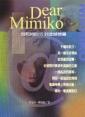 Dear Mimiko