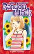 Random Walk #2 (de 3)