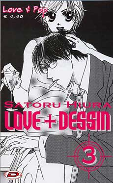 Love + Dessin vol. 3