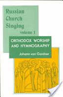 Russian Church Singing vol. 1