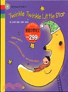100 Songs for Kids : Twinkle twinkle little star = xiao xing xing.