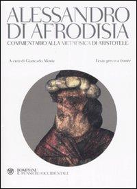 Commentario alla 'Metafisica' di Aristotele