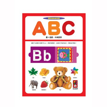 ABC-寶貝推推認知書