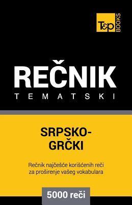 Srpsko-Grcki tematski recnik - 5000 korisnih reci