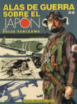 Alas de guerra sobre el Japón