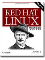 Red Hat Linux學習�...