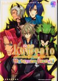 Lamento-BEYOND THE VOID-4コマ