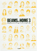 Beams at Home 3