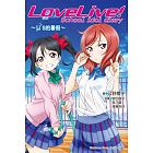 LoveLive! School idol diary 01
