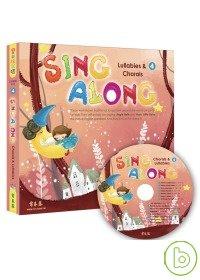Sing Along 第四輯