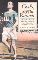 God's Joyful Runner