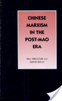Chinese Marxism in the post-Mao era