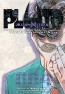 Pluto: Urasawa X Tezuka , Volume 4