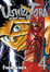 Cover of Ushio e Tora Perfect Edition vol. 4