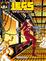 Cover of Legs Weaver n. 03