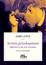 Cover of Scrivere pericolosamente