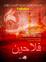 Cover of Fellahin