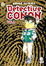 Cover of Detective Conan Vol.2 n.71
