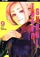 Cover of Tokyo Ghoul vol. 9