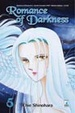 Cover of Romance of Darkness 5