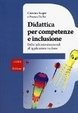 Cover of Didattica per competenze e inclusione
