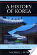 Cover of A history of Korea