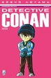 Cover of Detective Conan vol. 85